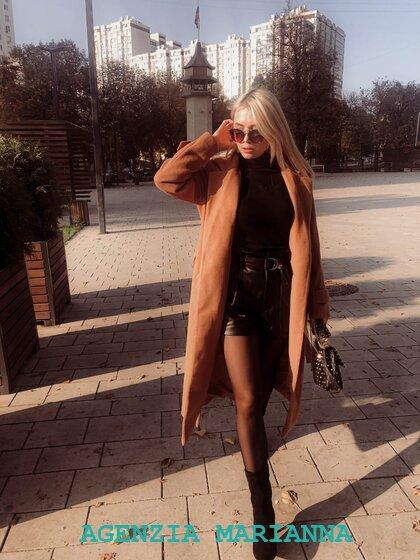Incontra la ragazza Russa Ksenia, di Samara (Russia)