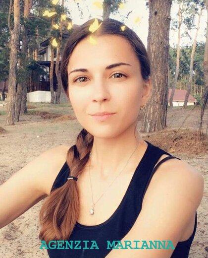 Incontra la ragazza Russa Anastasia, di Samara (Russia)