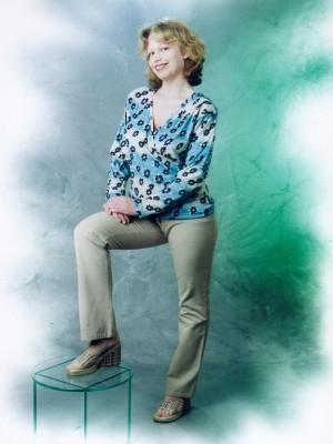 ragazza Bielorussa
