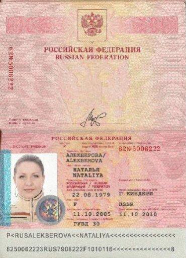 scam documento nataliya alekberova
