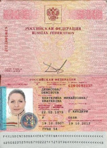scam documento ekaterina denisova