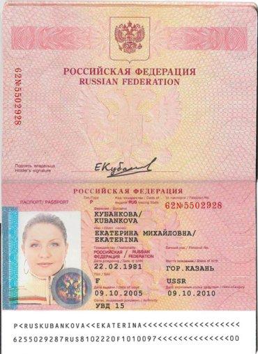 scam documento  ekaterina kubankova