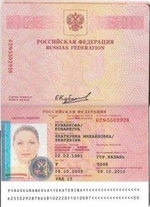 truffe passaporti