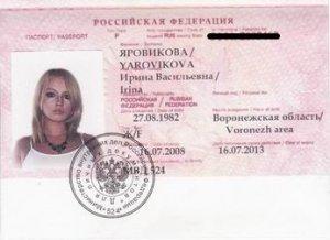 scam_passaporti_falsi_7.jpg