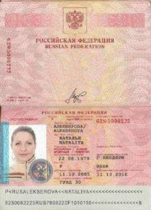 russa passaporto falso