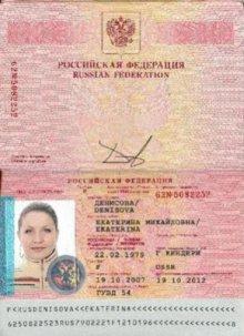 passaporti finti russe