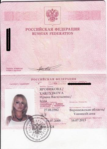 scammer irina passaporto