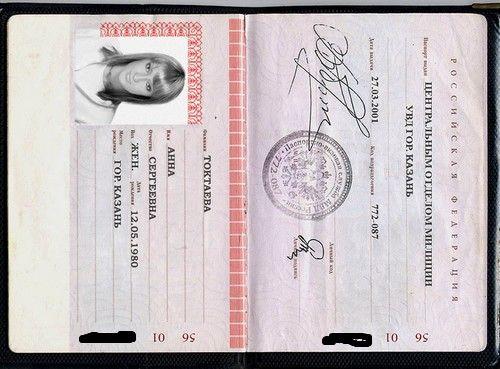 scammer Toktaeva passport