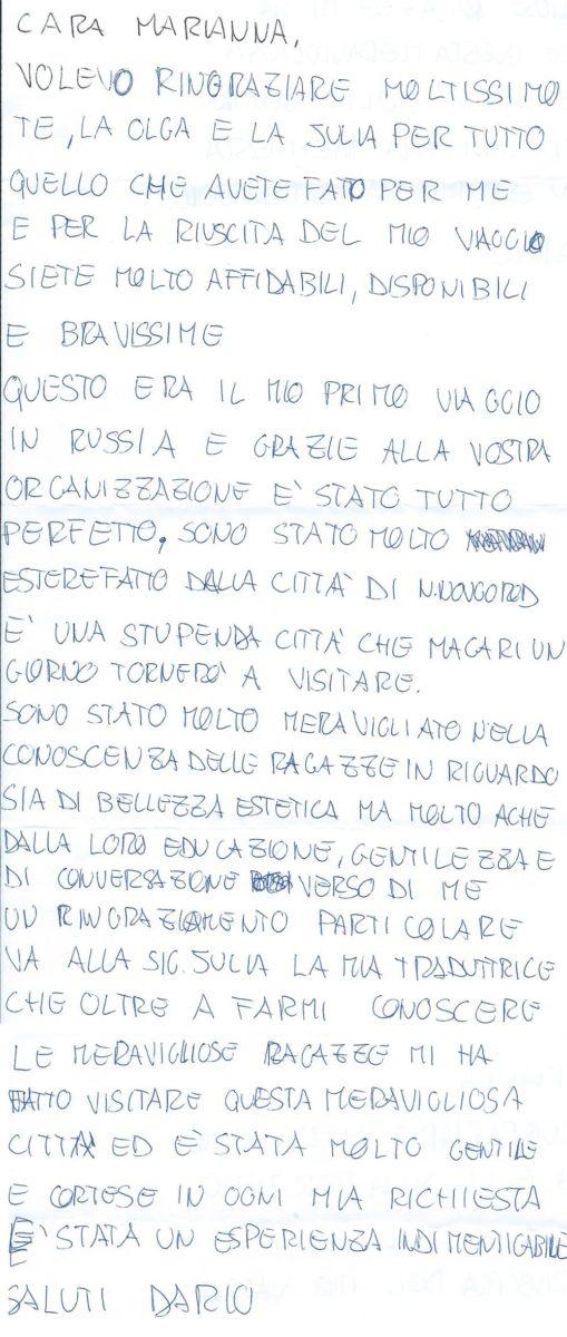 lettera manoscritta DARIO